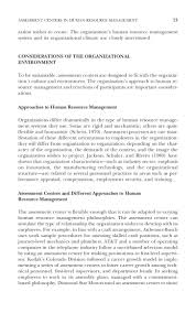 assessment centers in human resource management 14 chapter 1 late a factory setting requiring close teamwork and constant improvement in methods applicant employee reactions every organization should