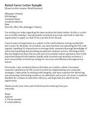 retail cover letter sample bits pieces letter retail cover letter sample