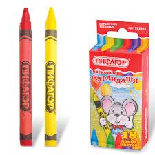 38 ₽ — <b>Восковые</b> карандаши <b>ПИФАГОР</b> 18 цв. с бесплатной ...