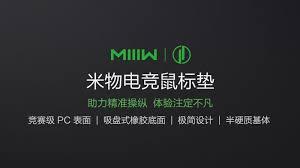 Оригинальный <b>MIIIW xiaomi</b> большой игровой коврик для <b>мыши</b> ...