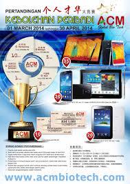 personal abilities 01 3 2014 30 4 2014 acm global bio tech personal abilities 01 3 2014 30 4 2014