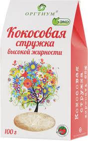 <b>Кокосовая стружка Оргтиум</b>, высокой жирности 65%, 100 г