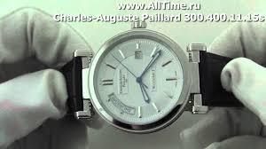 Мужские часы <b>Charles</b>-<b>Auguste Paillard</b> 300.400.11.15S - YouTube