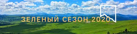 SnowlabPRI: Фрирайд, кэтскиинг в Приисковом | ВКонтакте