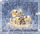 Музыкальные поздравительные открытки с рождеством