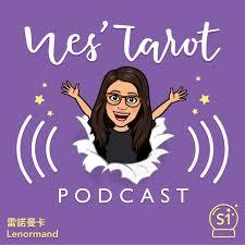 Nes' Tarot 占卜教室 🔮 粵語 Podcast 🎙
