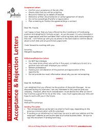 job acceptance letter subject line bio data maker job acceptance letter subject line job acceptance letter the balance job offer letter refusal job rejection
