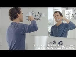 Звуковая <b>зубная щетка Philips Sonicare</b> CleanCare+ HX3212 ...