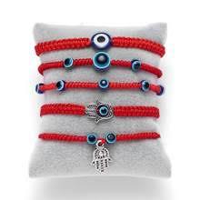 <b>evil eye</b> rope