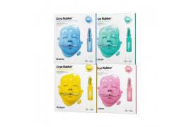 [<b>Dr</b>.<b>Jart</b>] <b>Dermask</b> Shaking Rubber - 1pack