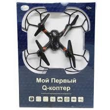 Купить Квадрокоптеры, лучшие цены на Квадрокоптеры в ...