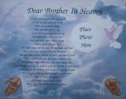Dear brother in heaven memorial verse poem lovely gift | Brother ... via Relatably.com