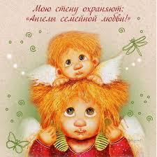 Галерея <b>ARTANGELS</b>.RU Душевные Подарки | Рождественские ...