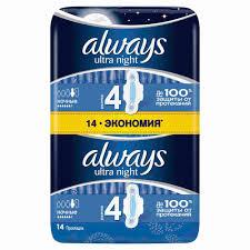 <b>Прокладки гигиенические Always Ultra</b> Night Duo 14 ... - купить с ...