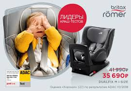 <b>Автокресла Cybex</b> - Интернет-магазин Lapsi.ru