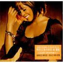 Just Whitney [Bonus DVD]