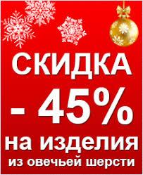 <b>Средство LV</b> для <b>мытья посуды</b> 500 мл - купить по цене 310 руб в ...