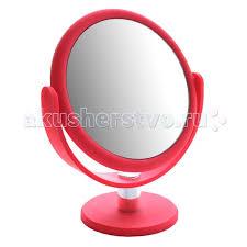 <b>Gezatone Зеркало</b> косметологическое <b>LM494</b> - Акушерство.Ru