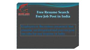 best job opening resume posting site in best job opening resume posting site in