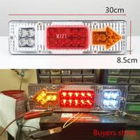 <b>LED</b> Trailer Taillights