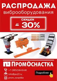 Купить <b>двигатели Champion</b> в Барнауле — цены и ...