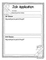 1000 ideas about classroom job application class sample job application from classroom jobs job