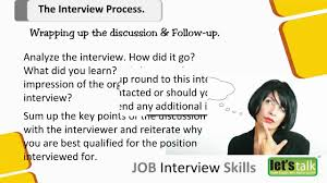 interview skills training part salary negotiation skills interview skills training part 5 salary negotiation skills