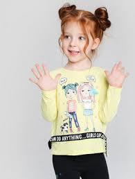 Купить одежду для девочек 2 – 7 лет в интернет-магазине O'STIN