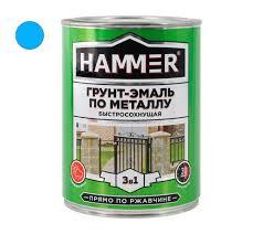 <b>Грунт</b>-<b>эмаль по металлу HAMMER</b> голубой 0.9кг - купить в Санкт ...
