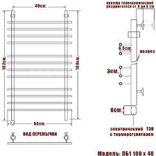 <b>Электрический полотенцесушитель Ника BAMBOO</b> ЛБ-1 100/40 ...