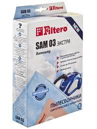 <b>Мешки</b>-пылесборники синтетические SAM 03 ЭКСТРА, 4 шт., для ...