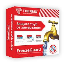<b>Комплект для обогрева труб</b> Thermo FreezeGuard 15 Вт/м ...
