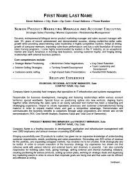 product manager resume sample 87499905 product manager resume product manager skills handout cracking junior product manager resume