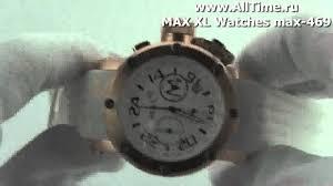 Женские наручные часы <b>MAX XL Watches</b> max-469 - YouTube