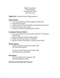 sample resume a cashier hzp cashier resume sample cv cashier job work skills list for resume resume format for social worker resume templates for cashier job resume