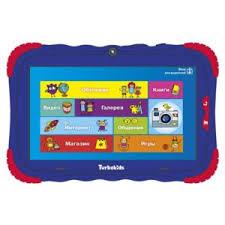 Детский <b>планшет TurboKids S5</b> | Отзывы покупателей