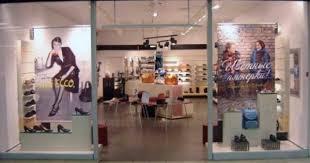 Магазин обуви <b>ECCO</b> на Профсоюзной улице | Время работы ...