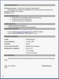 job cv format pdf click for details latest cv formats updates ms fresher resume format for mca