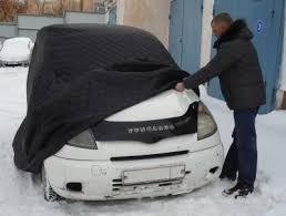 Зимний чехол на автомобиль - RiverFord