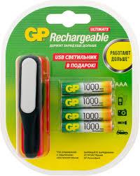 Купить <b>аккумулятор GP AAA</b> (HR03) 1000 мАч, 4 шт + USB LED ...