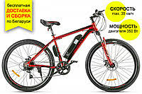 <b>Электровелосипед</b> . в Орше. Сравнить цены, купить ...