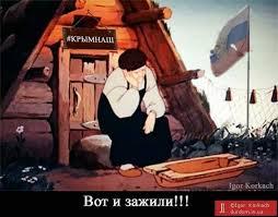 Выборы в Госдуму РФ нелегитимны, поскольку проводятся в оккупированном Крыму, - Климкин - Цензор.НЕТ 8223