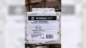 <b>Розетка Ethernet RJ-45 Werkel</b> купить в Хабаровском крае ...
