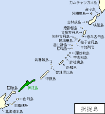 「択捉島」の画像検索結果
