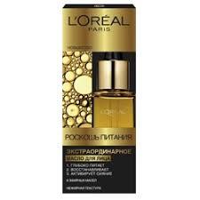 <b>L'ORÉAL PARIS</b> L`OREAL Экстраординарное <b>масло для</b> лица ...