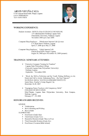7 resume job application inventory count sheet resume job application resume for job examples and