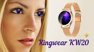 Женские смарт <b>часы Kingwear</b> KW20 распаковка - YouTube