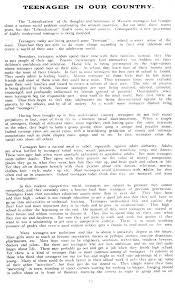 sam tet school form school magazine english essays 5