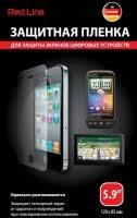 Защитные <b>пленки</b> для телефонов <b>RED LINE</b> – купить <b>защитную</b> ...