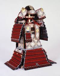 """<b>JAPANESE</b> ARMOUR"" by NISHIOKA <b>SAMURAI'S</b> ARMER ..."